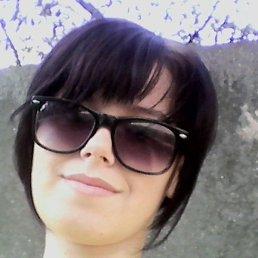 Стёна, 24 года, Килия