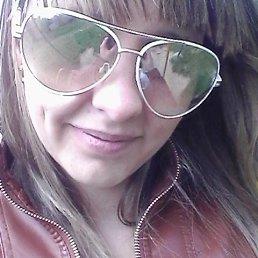 Юлия, 29 лет, Рубежное