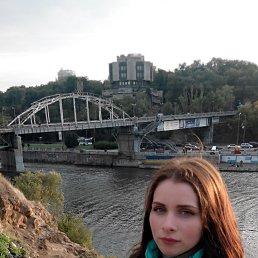 Tanya, 25 лет, Днепродзержинск