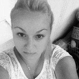 Инна, 36 лет, Угледар