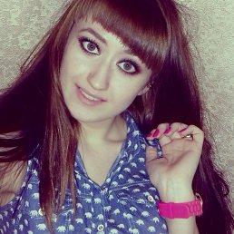 Ekaterina, 22 года, Самара