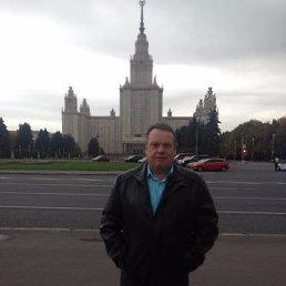 Сергей, , Иноземцево