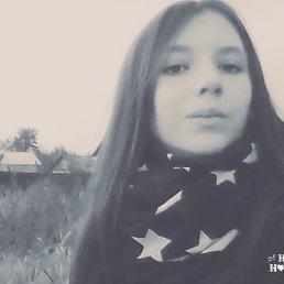 Валентина, 22 года, Брянск