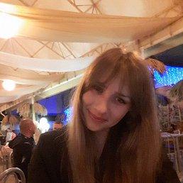 Дашенька, 25 лет, Приморск