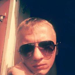 Дмитрий, 28 лет, Ерофей Павлович