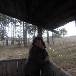 Любовь, 46 лет, Цюрупинск