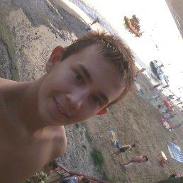 Илья, 17 лет, Березник