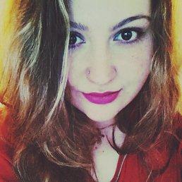 Марина, 25 лет, Мариуполь