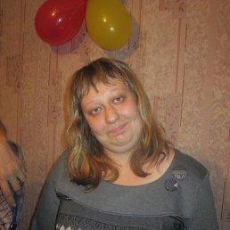 Екатерина, 28 лет, Новоалтайск
