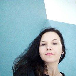 Оксана, 44 года, Набережные Челны