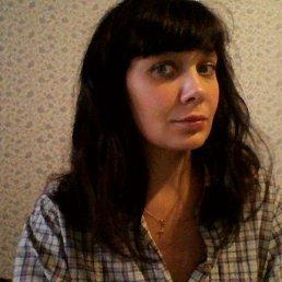 Лариса, 45 лет, Киров