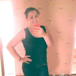 Ирина, 23 года, Миасс