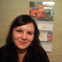 Ольга, 36 лет, Артемовск