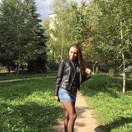 Наталья, 36 лет, Чугуев
