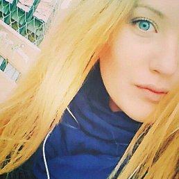 Василиса, 21 год, Екатеринбург