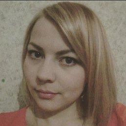 Алёна, 27 лет, Щелково