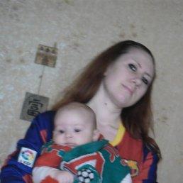 Елена, 29 лет, Воскресенск