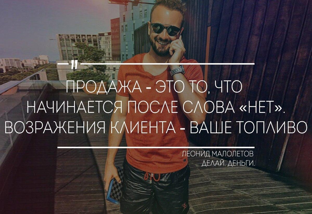 Фото с бизнес цитатами