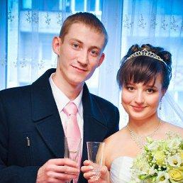 Мария, 30 лет, Красноармейск