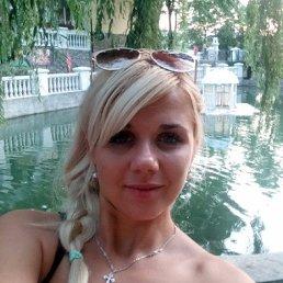 Марьяна, 24 года, Каменец-Подольский