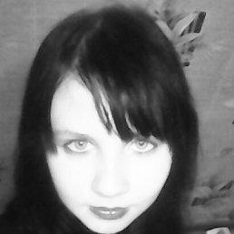 Настя, 24 года, Каменск-Шахтинский