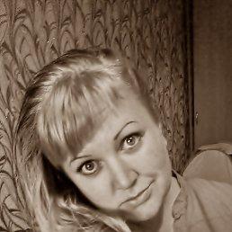 ира, 29 лет, Псков