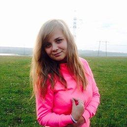 Светлана Яковлева, 30 лет, Майкоп