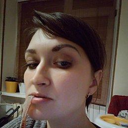 Irina, 36 лет, Борисполь