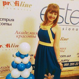Диана, 20 лет, Белополье