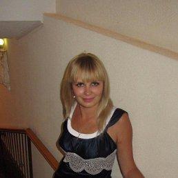 Наталия, 36 лет, Цюрупинск