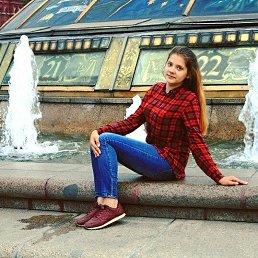 Светлана, 17 лет, Климовск