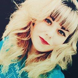Ксения, 27 лет, Черемхово