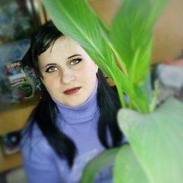 Елена, Дмитровск, 31 год