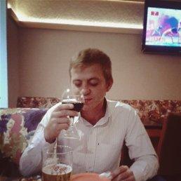 Andrey, 25 лет, Александрия