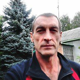 Владимир, 50 лет, Мерефа