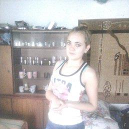 Оленька, 22 года, Тюкалинск