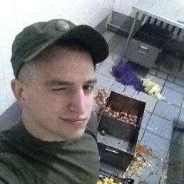 Валік, 25 лет, Володарка