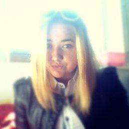 Лилия, 19 лет, Егорьевск