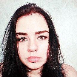 Таня, 25 лет, Полтава