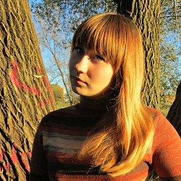 Анастасия, 27 лет, Луховицы
