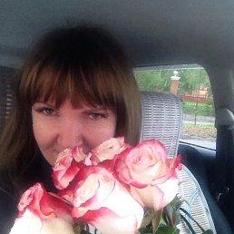Арина, 43 года, Хабаровск