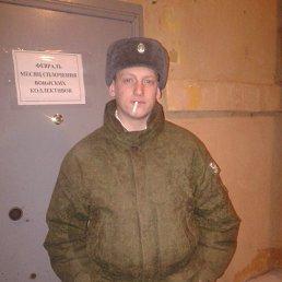 Дмитрий, 28 лет, Сатис