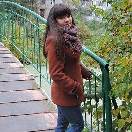 Алинка, Городня, 25 лет