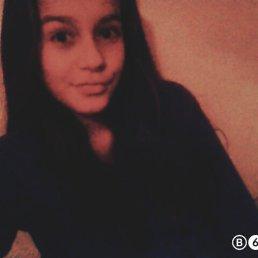 Розалия, 17 лет, Лаишево