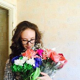 Марина, 25 лет, Ангарск