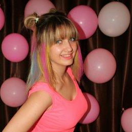 Анастасия, 29 лет, Новомосковск