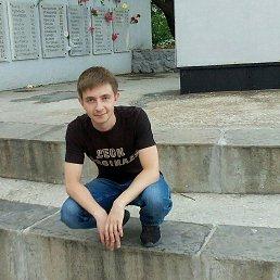 Alex, 27 лет, Каменск-Уральский