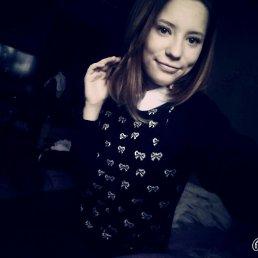 Даша, 17 лет, Пушкино