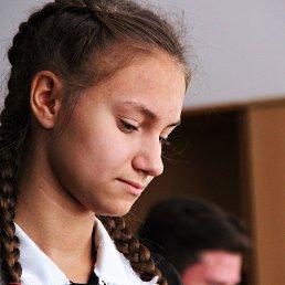 Анастасия, 17 лет, Валуйки