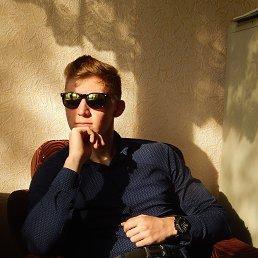 Алексей, 20 лет, Дорогобуж